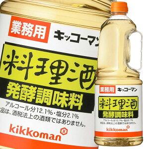 【送料無料】キッコーマン 発酵調味料 料理酒1.8Lハンディペット×1ケース(全6本)