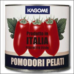 カゴメ ホールトマト(イタリア)2550g×1ケース(全6本)