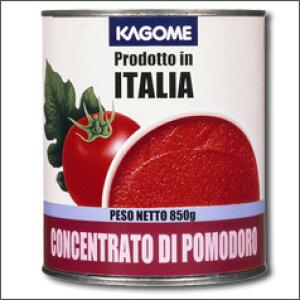 【送料無料】カゴメ トマトペースト(イタリア産)850g×1ケース(全12本)