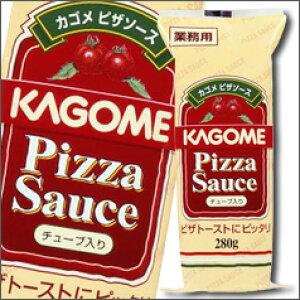 【送料無料】カゴメ ピザソースチューブ280g×1ケース(全30本)