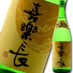 滋賀県・喜多酒造 喜楽長 純米酒1.8L×1本【1800ml】