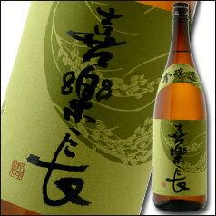滋賀県・喜多酒造 喜楽長 本醸造1.8L×1本【1800ml】