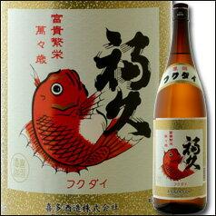 滋賀県・喜多酒造 喜楽長 慶撰福久鯛 1.8L×1本【1800ml】