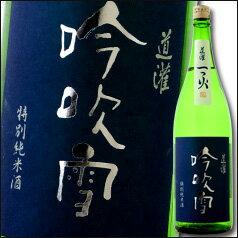 【送料無料】滋賀県・太田酒造 道灌 特別純米 吟吹雪1.8L×2本セット【1800ml】