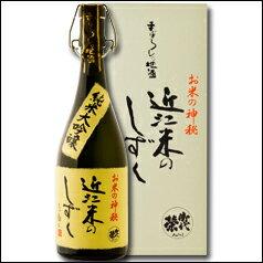滋賀県・北島酒造 御代栄 純米大吟醸 近江米のしずく720ml×1本(箱付)