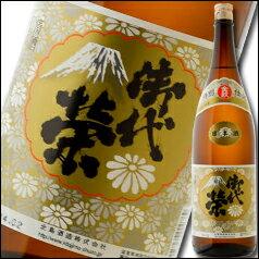 【送料無料】滋賀県・北島酒造 御代栄 金紋1.8L×2本セット【1800ml】