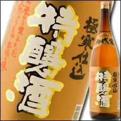 【送料無料】滋賀県・北島酒造 御代栄 特醸酒1.8L×2本セット【1800ml】