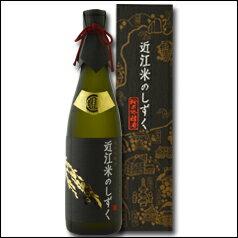 滋賀県・北島酒造 御代栄 純米吟醸 近江米のしずく720ml×1本(箱付)