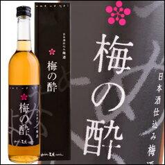 【送料無料】滋賀県・佐藤酒造 日本酒仕込梅酒 梅の酔500ml×3本セット