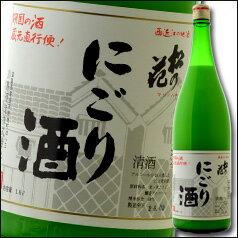 滋賀県・川島酒造 松の花 本醸造 にごり酒1.8L×1本【1800ml】