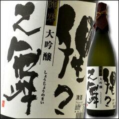 滋賀県・川島酒造 松の花 純米大吟醸 猩々の舞〜しょうじょうのまい〜(箱入り)1.8L×1本