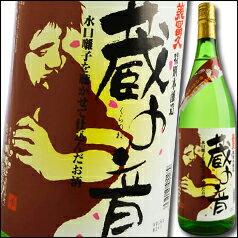 滋賀県・美冨久酒造 美冨久 特別本醸造酒 蔵の音〜くらのね〜1.8L×1本