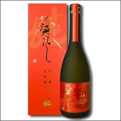 滋賀県・喜多酒造 喜楽長 純米大吟醸 愛おし(箱入り)720ml×1本