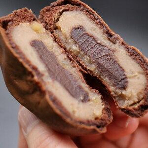 【10個入り】濃厚チョコレートをくるみあんこで包み込んだ「くるみあんショコラ」
