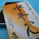 【1箱】毎月15,000箱売上の「水羊かん」!冬の看板商品、冬に食べる期間限定の「水羊かん」。福井伝統の味です!<全…