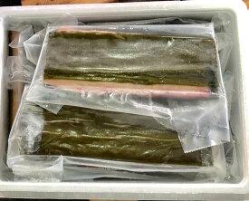 くろかわ カジキ 昆布じめ 3kg【使いやすい真空パック】(冷凍便) さしみ 刺し身 盛り合わせ 魚 鮮魚