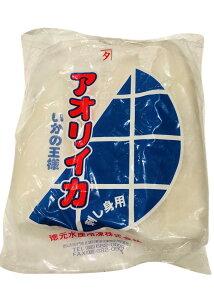 あおりいか・IQF・1kg【刺身用・寿司種・生食用】皮がむいてあるので簡単調理【冷凍便】魚介類 さしみ 刺し身 盛り合わせ 魚 鮮魚