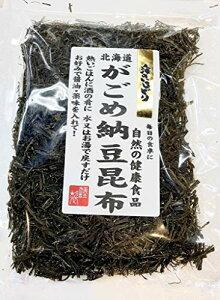 がごめ昆布 100g入り【ネバネバ食材を毎日食べよう】北海道産・納豆のようなネバリがあります【ポスト便】