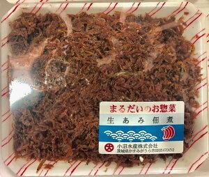 あみ 佃煮 150g×6パック【まるだいのお惣菜】(冷蔵便)