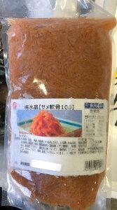 梅水晶( さめ軟骨)700g入り(梅風味・酒の肴に最適)【冷凍便】