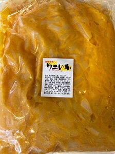 うにいか  海鮮珍味 1kg×2袋・業務用【いかのウニ風味珍味】お通し・おつまみ・酒の肴にいかがですか【冷凍便】