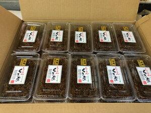 くぎ煮 ・ 山椒ちりめん【75g×20パック】本場兵庫県製造、本場の味をご賞味ください