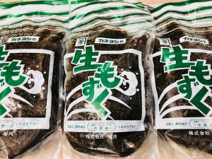 生 もずく 1kg入り【沖縄産】お好みの調理方法でお召し上がりください【冷蔵便】