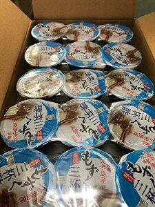 もずく 三杯酢 60g×3個 15パック入り【毎日海藻を毎日食べよう】沖縄県久留米島産【冷蔵便】