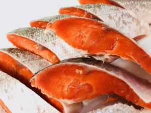 紅鮭 厚切10切れ 【天然・甘塩・ 1切れ80g〜 】お弁当・おにぎり・お茶漬け・ムニエルなどでお使いいただけます【冷凍便】