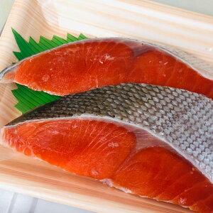 紅鮭 天然 甘塩 80g 【分厚い手切り】お弁当・おにぎり・お茶漬け・ムニエルなどでお召し上がりください【冷凍便】