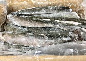銀鱈 10kg 業務用センターカット【脂のってます】煮付けが最高にうまい【冷凍便】