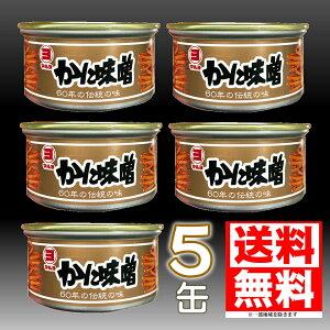 かにみそ 100g入り×5缶セット、マルヨ水産 ・日本酒のあてに【うまみ凝縮】寿司・パスタ・味噌汁・ラーメン・焼物・炒め物に・・
