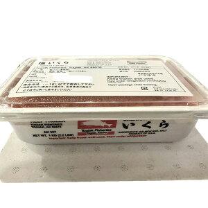 塩 いくら 1kg入り 【業務用】 寿司種、海鮮丼、手巻き等にいかがでしょうか【冷凍便】