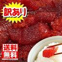 すじこ 塩筋子 【天然紅鮭 紅子】 900g 【ふぞろい 切れ子込み】 小粒です。 見た目だけで味・色は問題ありません 【…