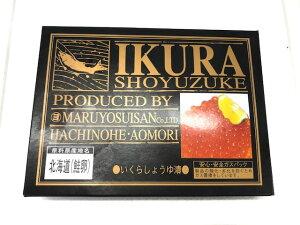 いくら イクラ 醤油漬け 500g お取り寄せ 鮭 いくら醤油漬け 【1箱500g入り】北海道産の上質ないくらを使用しております。寿司種、丼ぶり物、ちらし寿司に最適【冷凍便】