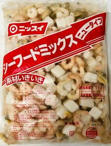 シーフードミックス ・800g【便利なIQFバラ凍結】割合(いか40%えび35%あさり25%)、あんかけ、シチュー、カレー、かき揚げ、炒め物などいろいろ使えます【冷凍便】