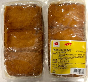 いなり 寿司用・味付いなり・1袋30枚入り【業務用】