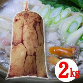 あん肝 2kg(冷凍) あんこう の肝 【お鍋・ソテー・煮付・蒸し物などでご利用ください】(冷凍便)