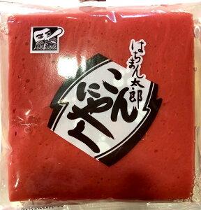 赤 こんにゃく 320g【煮物・付き出し・焼肉などでご利用ください】 はちまん太郎 こんにゃく