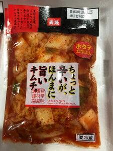 キムチ 【200g×10パック】そのまま食べても、料理に使っても美味しいね【冷蔵便】