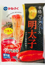 明太子 ソース 【1袋(50g×2)×10袋セット】パスタソースにお使いください。和えるだけで簡単調理【冷蔵便】めんたいこ かねふく 博多 魚 鮮魚