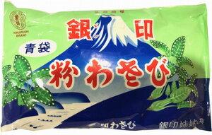 粉 わさび 業務用 【1袋350g】鼻に抜ける強い辛味と芳香が料理の味を引き立てます 山葵 おろし 茶漬け 魚 鮮魚