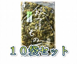 ごま 高菜 900g入り 業務用 【10袋セット】ごはんのお供、おむすび、お茶漬け等に最適です