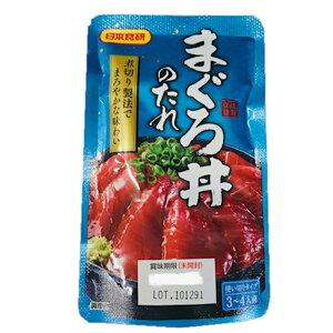 まぐろ 漬け丼 の たれ 1箱12袋入り(1袋70g入り)まぐろ以外のお刺身にもおすすめですよ【常温便】 赤身 トロ 節 丼 カマ 魚 鮮魚