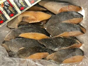 銀鱈 みりん漬け 80g×20枚入り(脂あります・上品な味付け)高級魚ぎんだら使用【冷凍便】