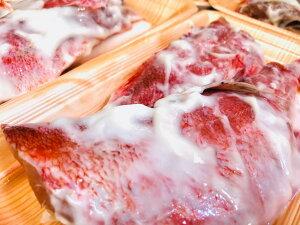 赤魚粕漬 12枚(1枚当たり100~120g)【小田原老舗大半の干物】(冷凍便)