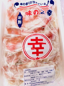 赤魚 粕漬け 12枚入り×5箱(60枚)【業務用・粕漬の香りが食欲をそそる!】【冷凍便】
