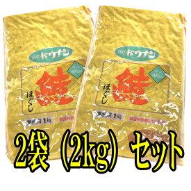 鮭ほぐし フレーク 1kg ×2袋セット【業務用】おむすび、ごはんのお供、チャーハン等に