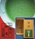 抹茶/茶筅セット茶筌(80本立) &抹茶 20gのセットです。京都宇治抹茶・奈良高山茶筅セット