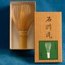【日本製 茶道具】奈良県 高山製 茶筌(茶筅)【石州流】 奈良県/高山のベテラン作家さんに直接制作をお願いして…